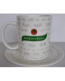 Чаша с чинийка за чай Биопрограма
