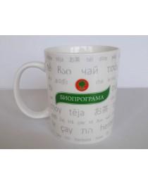 Чаша за чай Биопрограма
