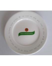 Чинийка с лого Биопрограма