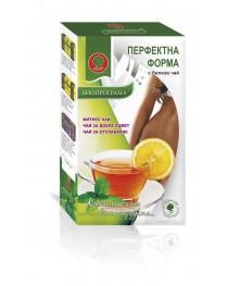 Чай Перфектна форма