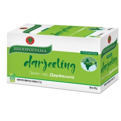 Зелен чай Даржелинг Премиум