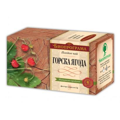 Чай Горска ягода Премиум