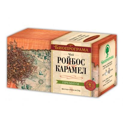 Чай Ройбос и карамел Премиум
