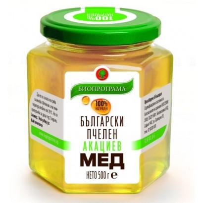 Акациев пчелен мед 500 гр.