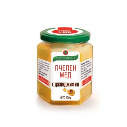Пчелен мед с джинджифил 200 гр.