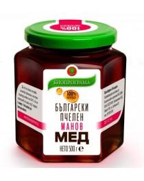 Манов пчелен мед 500 гр.